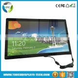 24'' Open Frame with LED touch monitor kiosk touch screen lcd, gaming open frame touch monitor