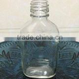 pharmaceutical glass bottles 750ml glass wine bottles wholesale empty glass nail polish bottles