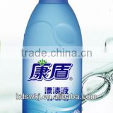 China Bulk Bleach Detergent Washing Liquid