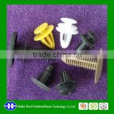 HOT sale auto body clips made in china
