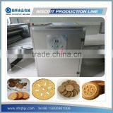 fully automatic wafer biscuit production line