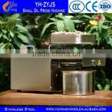 Almond Oil Press Machine/Black Seed Oil Press Machine/Best Selling Home Coconut Oil Press