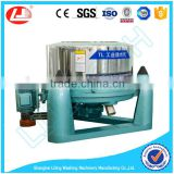LJ Professional industrial Hydro extractor China for cloth
