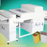 Desktop uv coating machine paper uv laminating machine