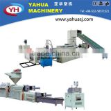 PP PE waste plastic film granulation/granulating machine/High quality pp pe film granulating line