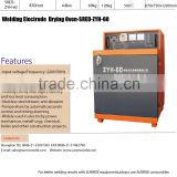 Capacity 60KG ZYH-60 best selling for welding dryer portable Welding Electrode rod drying Oven