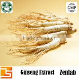 Best quality organic ginseng extract powder korean ginseng extract powder