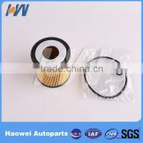 Oil filter with wrench, oil filter with filter paper, car oil filter L321-14-302 made in China