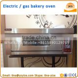 Commercial french baguette bakery oven / pizza gas oven