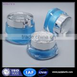 15g 30g 50g new design double wall plastic cosmetic face cream container,50g blue acrylic cosmetic cream jar with diamond cap
