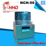 High unhairing rate NCH-50 CE approved chicken plucking machine/abattoir equipment with best price