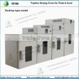 Stainless Steel hot air blast Electric oven thermostat blast laboratory drying oven price