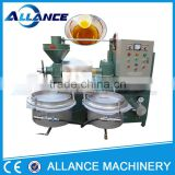 popular hot sale high output rubber seeds oil extraction machine price