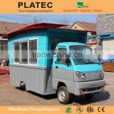 2015 hot selling mobile fast food truck for sale with lowest price, driven by electricity