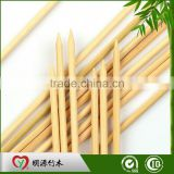 custom bamboo marshmallow roasting stick bbq