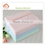 High quatity Home Textile Double size Bamboo Blanket 150*200cm
