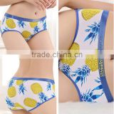 Wholesale Super Soft Material 48% Cotton 47% Modal 5% Spandex High Stretch Band Sport Young Women Underwear