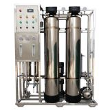 Commercial Permeable RO Reverse Osmosis Large Pure Water Machine Class 11 Filtering Direct Drinking Water Equipment Household Groundwater Softening Water Treatment Equipment 0.5-20 tons