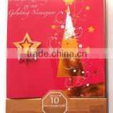 2016 New latest beautiful christmas tree greeting card/custom greeting card/wholesale cheap price