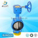 High performance hot sale epdm seat wafer type worm gear water air shut off butterfly valve