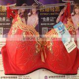 0.4USD Available Stock Cheappest Sell ladies bra/sexy bra/sexy young ladies sexy bra/hot sexy lady bra (kczk024)