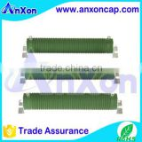 Wire wound Braking Resistor,8000W Brake Adj resistance Resistor,Variable Coated Resistor