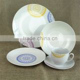 10.5 inch coupe shape porcelain colorful sunflower and embossed stripe decorated inexpensive Hebei factory 20PCS dinnerware set
