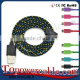 Factory Wholesale Customized Fabric Shielded Mobile Phone Micro USB Cable