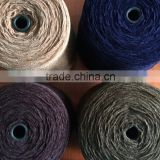 1/4nm pure acrylic velvet weaving yarn colored on cone