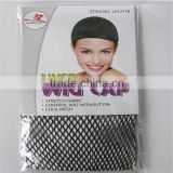 Cheap Factory Wholesale Price Professional Wig Flesh Color hair net