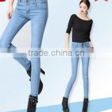 The new spring and summer 2015 jeans female tide Slim slim pencil pants pants feet long jeans women