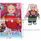 12 inch battery operated walking beautiful dolls with song