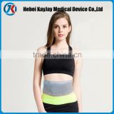 Top grade graphene physiotherapy gravid waist support belt/brace after pregnancy for Mother Day gift