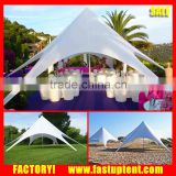 Excellent quality single aluminium pole promotional Star Shaped Sunshed spider tent Logo printing available                                                                         Quality Choice