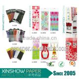 factory price packing materials wholesale cellophane