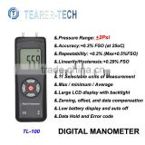professional 2psi digital manometer for HVAC/R refrigeration air-conditioning
