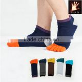 Womens dress toe socks from china seamless Wholesale Yoga Toe Socks Bulk Wholesale 100% polyester socks