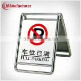 Stainless Steel Full Parking Warning Board/ A shape No Parking Display Sign Stand Holder