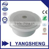 wholesale for Home Background Music Ceiling Speaker