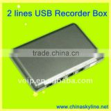 recorder for pbx 2-line telephone compatible FSK and DTMF signal