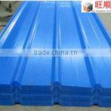 factory direct sale metal roofing sheet for garage/sheds/car park