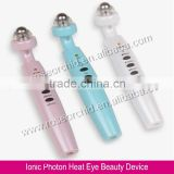 RO-1202 Vibration Eye Care Massager with Light Therapy Negative Ion Far Infrared Heating Function