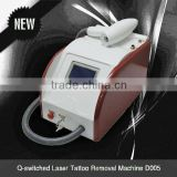 5.1 inch touch display coffee spot, birthmark, age pigment, freckles removal laser machine-D005 Beauty equipment with CE