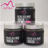 Dead Sea Mineral-rich Clarifying Mud Mask & Mineral Soap