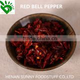 Factory Outlet Dried Red Bell Pepper