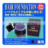 Tommy Rich Hair Foundation Black dye hair stick Japan Made for Gray and Thin Hair