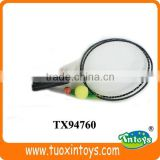 cheap top brand badminton rackets