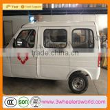 chongqing manufacturer 175cc used ambulance car,toyota-land cruiser ambulance,three wheel closed tricycle ambulance