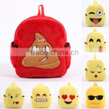 Kid Emoji New Kid Plush School Bag For Wholesale