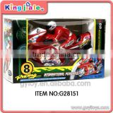 plastic toy cars with friction motor